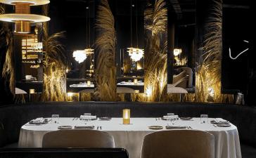 Leña Smoked Room